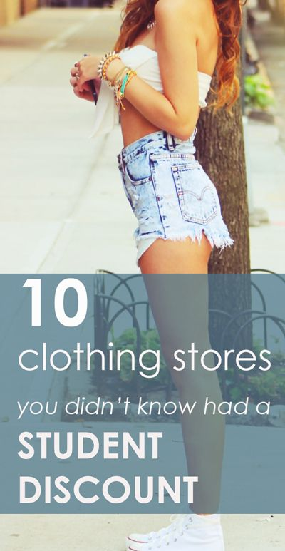 Clothing store discounts